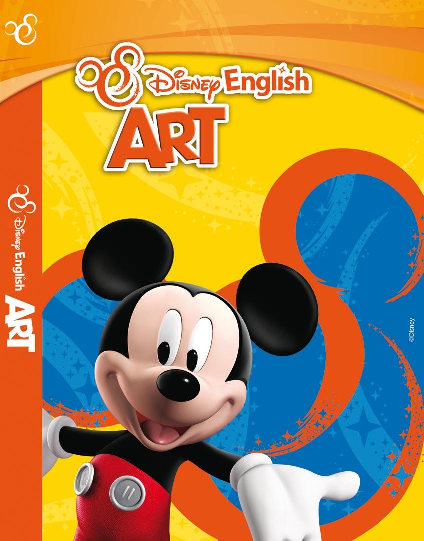 DisneyEnglish_4_art