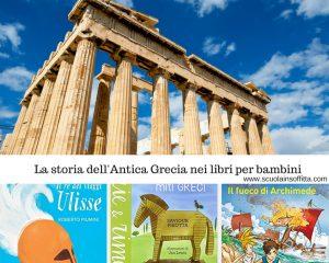 La storia dell'Antica Grecia nei libri per bambini
